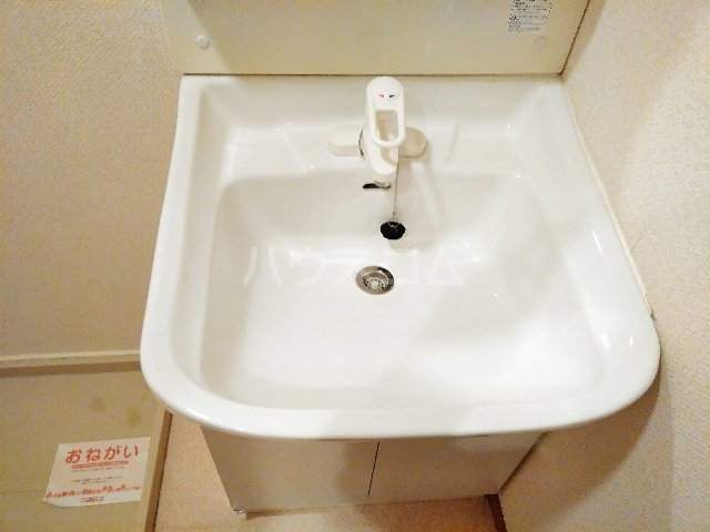 サンライト西京極 04040号室のトイレ