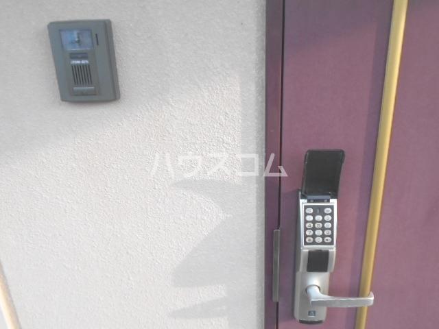 FINE GROWTH 301号室のセキュリティ