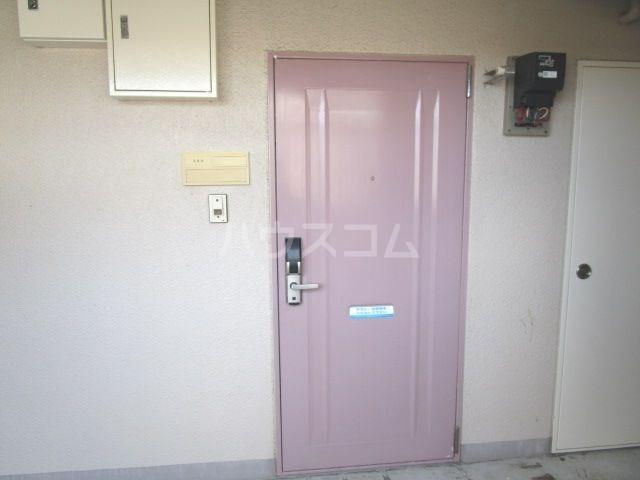 グレイス第2マンション 209号室のその他共有