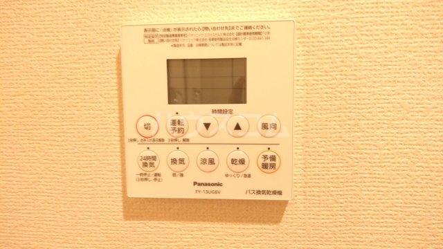 ラ・フルール 101号室の設備