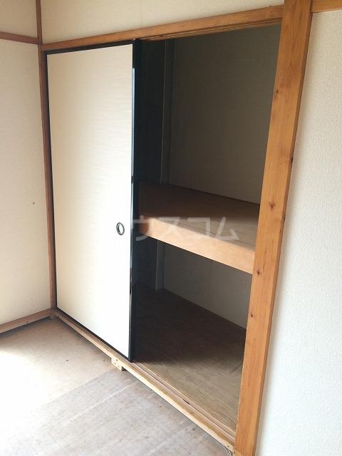 PEARLハイツ 203号室の収納