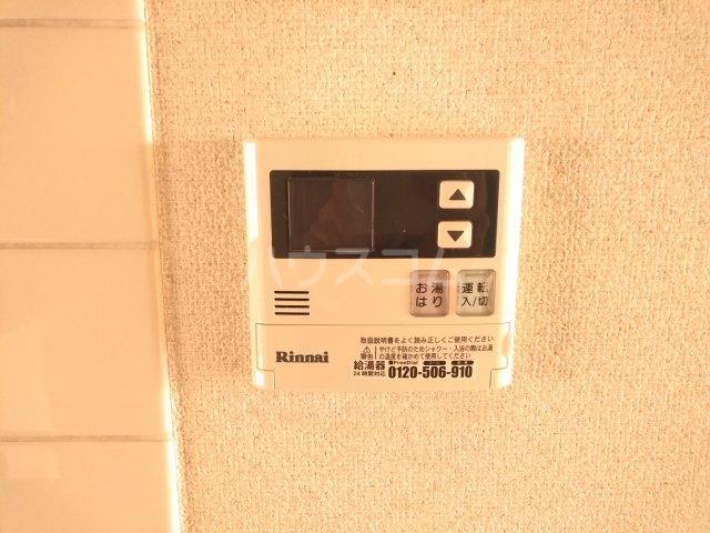 フォースト鶴間 302号室の設備