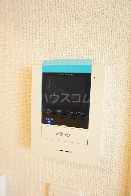 アネシス木太B 02010号室のセキュリティ