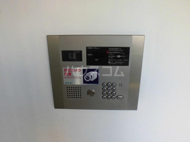 ピアビル 9-D号室の設備