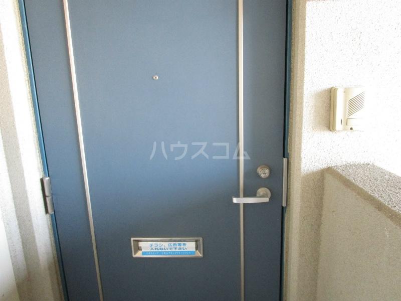 ビックメゾン 302号室のその他