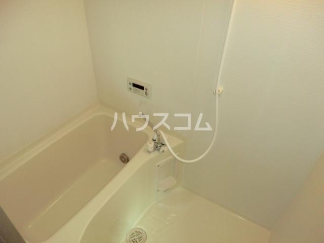 MINO-RU雅の風呂