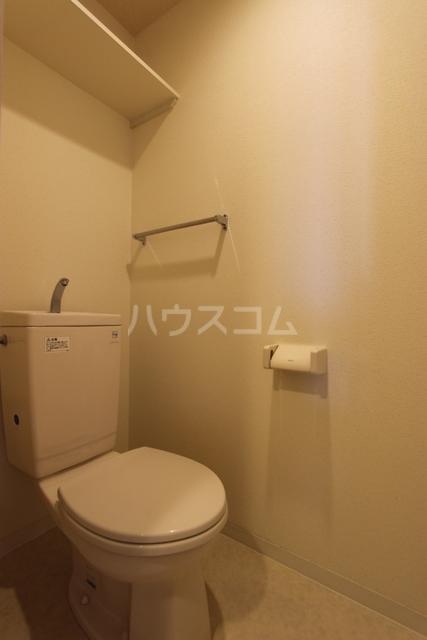 アブニール 203号室のトイレ
