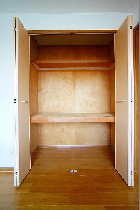 ボヌール 02030号室の収納