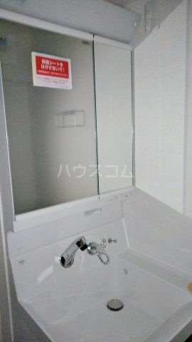 キングキャッスル 壱番館 03020号室の洗面所