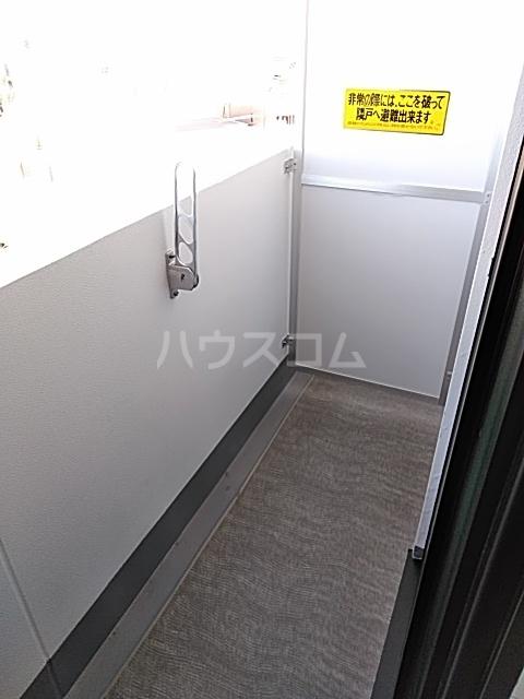 HF世田谷上町レジデンス 201号室のバルコニー