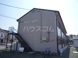 アポロン大井川 203号室の外観
