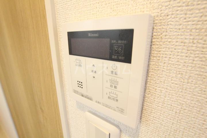 アプリコットA 03010号室の設備