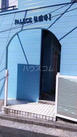 PALACE弘明寺Ⅰ 102号室のエントランス