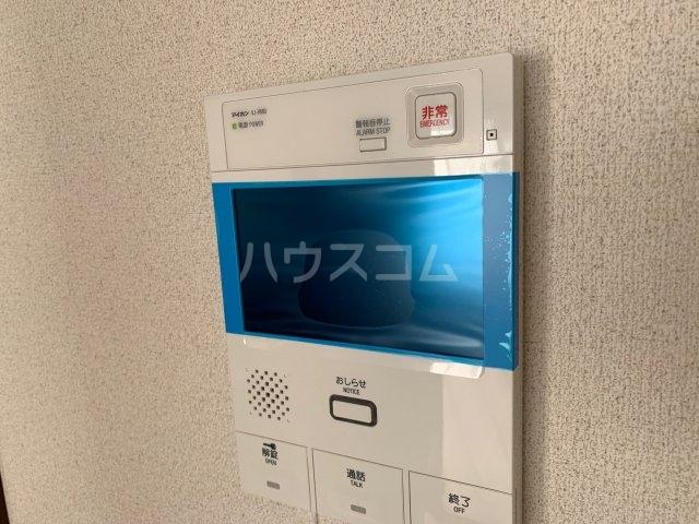 グランドエンブレム横浜 404号室のセキュリティ