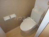 スペラ 103号室のトイレ