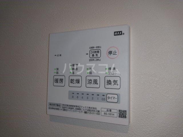 シエナ町田 203号室の設備