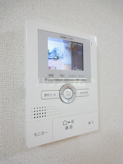 シャスタ トレンド 01020号室の設備