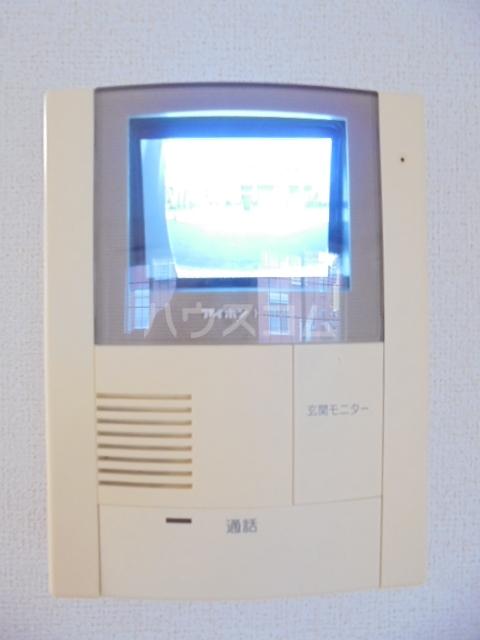 グレイス 01030号室のセキュリティ