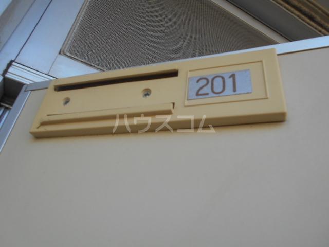 ファミリーコーポ笈川B 201号室の設備