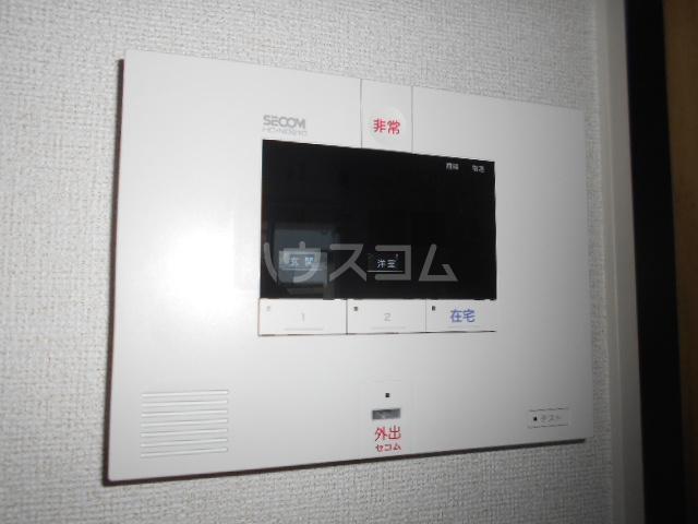 リズミン 01010号室の設備