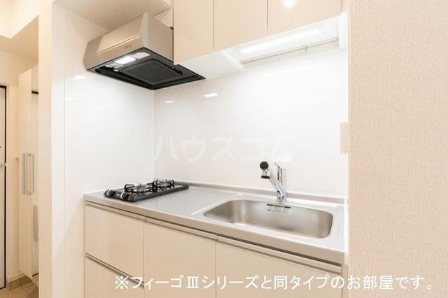 シュトラール 01010号室のキッチン