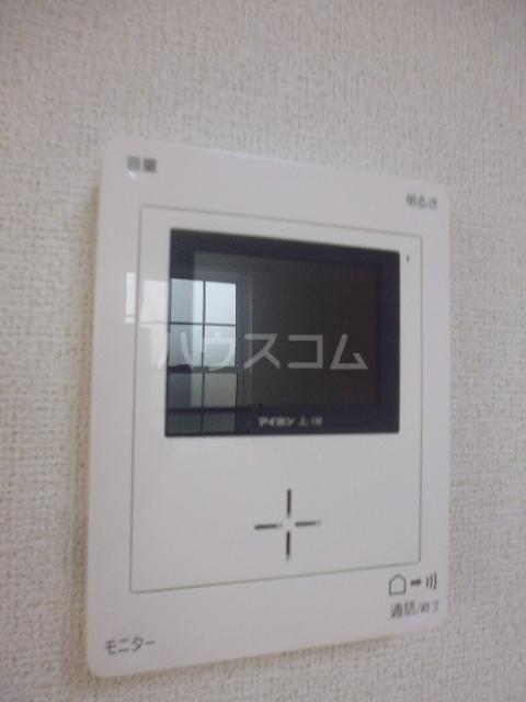 マーサT・Ⅳ 02020号室のセキュリティ