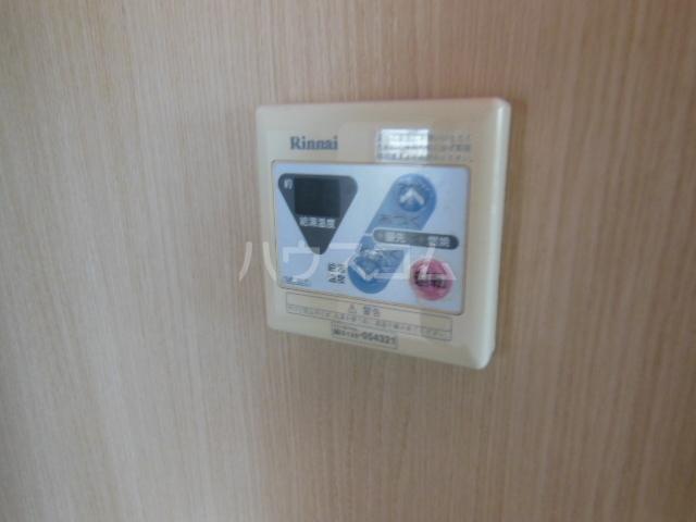 ハイツ・弥生 301号室の設備