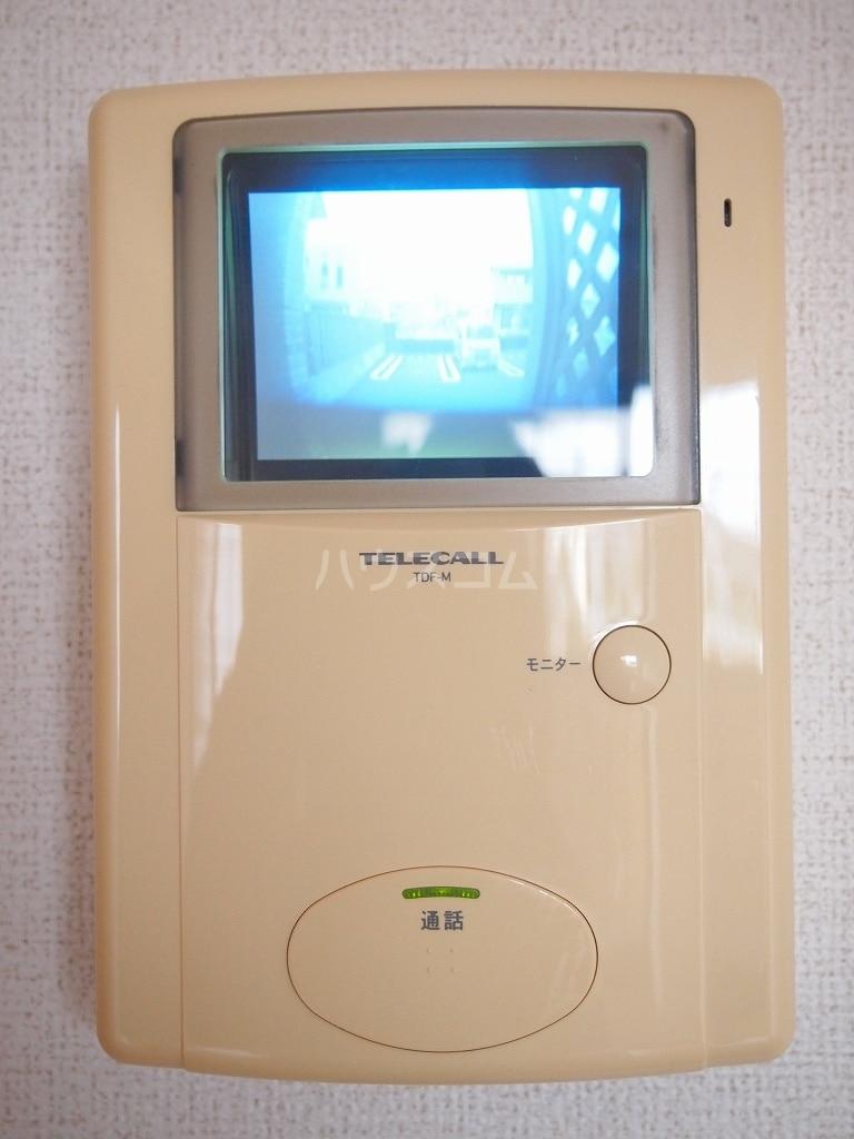 メゾン・ファミーユ 02020号室のセキュリティ
