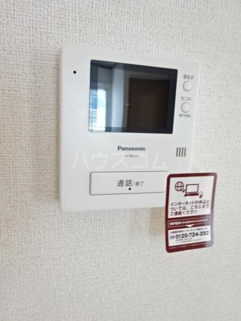 エスポワール大井A 01010号室のセキュリティ