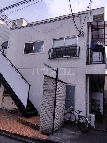 笹塚IMAハウス外観写真