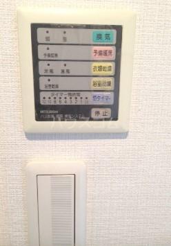 プレール荻窪弐番館 304号室のその他