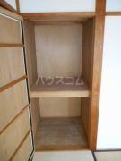 アイリス 201号室の収納