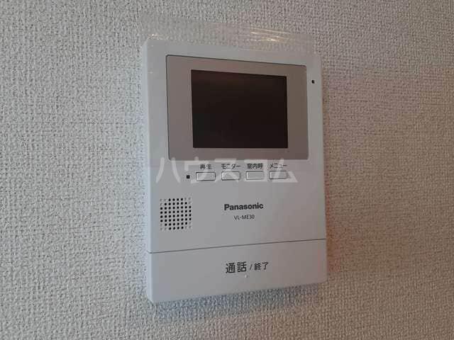 サン・トレイス 03040号室のセキュリティ