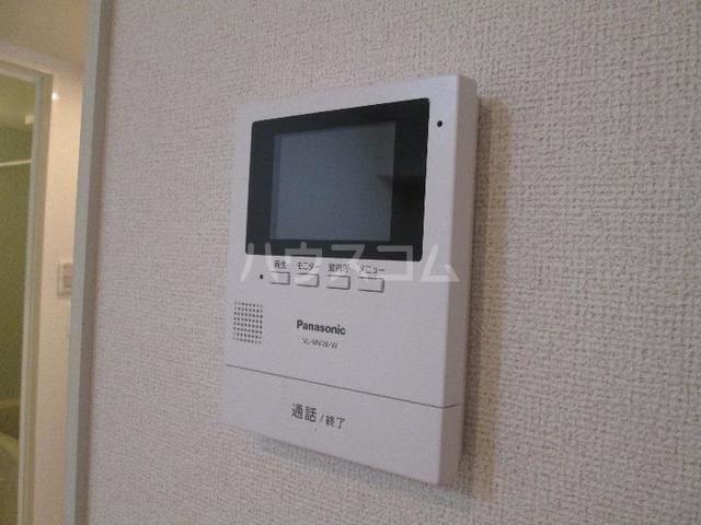 シャルム 01020号室のセキュリティ