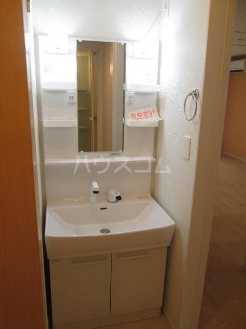 シャルム 01020号室の洗面所