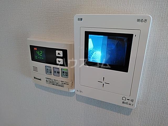 ミストラル 1-B号室の設備