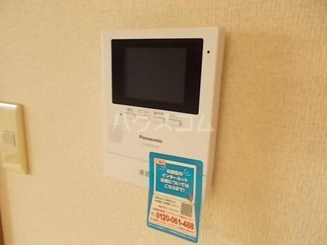 メゾン・ド・ビュー 03040号室のセキュリティ
