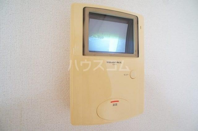 ラ・ポアール 02020号室のセキュリティ