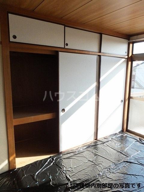 ドミール横山 02060号室の収納