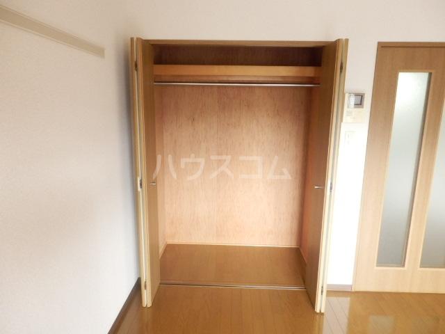 ベル・ヴィンテージ 203号室の収納