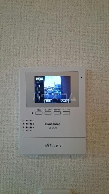 ローズセレッソ B 02020号室のセキュリティ