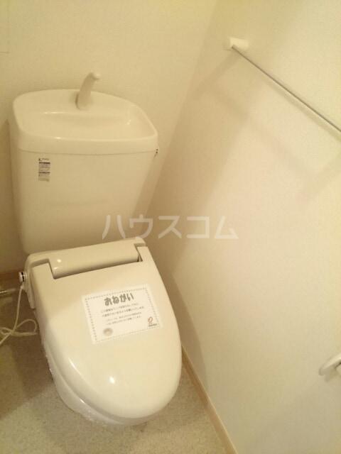 サンリットヒルズA 02010号室のトイレ