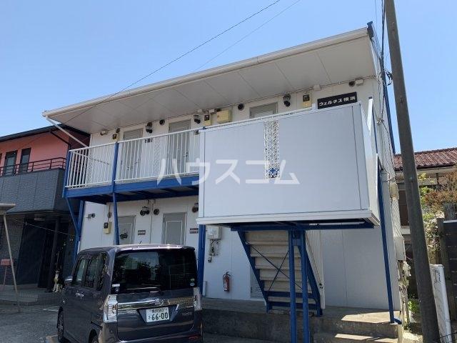 ウェルネス横浜の外観