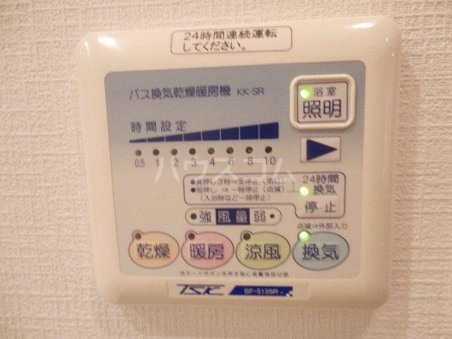イプセ蒲田 1108号室の設備