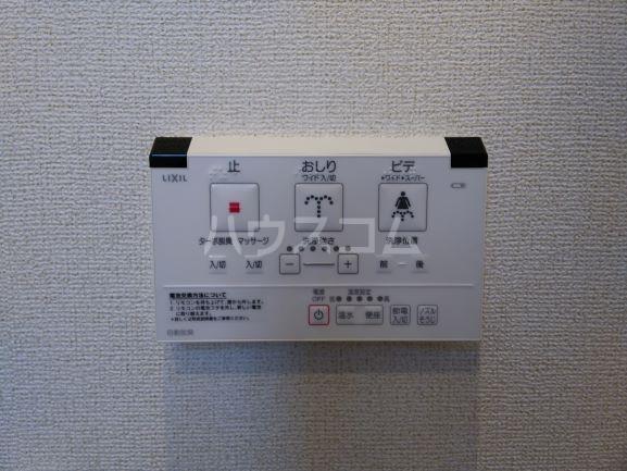 グレイス鶴里 02020号室の設備