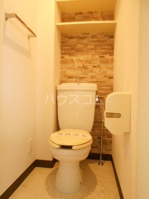 アルト厚木 104号室のトイレ