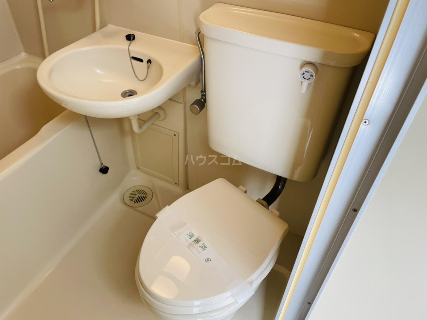 第2岡三ビル 302号室のトイレ