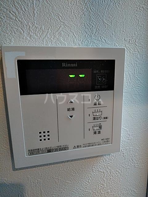 パインリーブス 201号室の設備