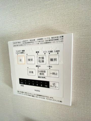 メゾン高槻Ⅱ号館 102号室の設備