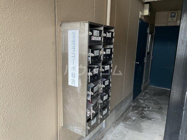 タカラコーポ日吉 202号室のその他